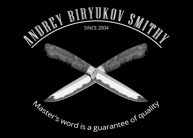 BIRIUKOV Andrei-Exposant Coutellia