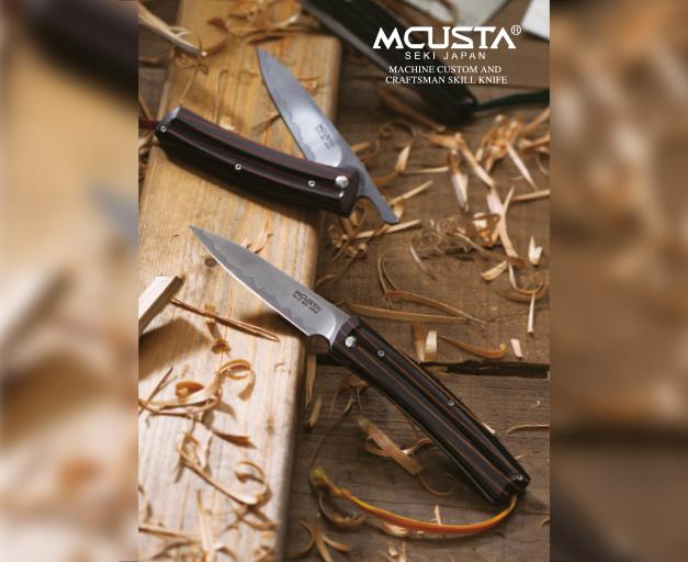 EXPOSANT_COUTELLIA_MCUSTA
